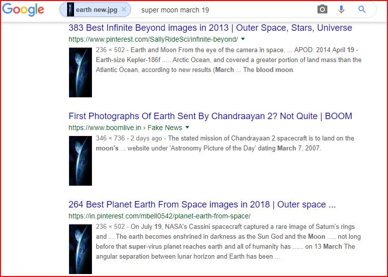 C:\Users\parthiban\Desktop\earth 4.png