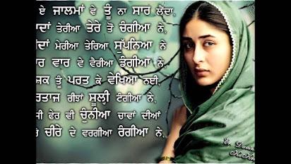 punjabi sad songs free download