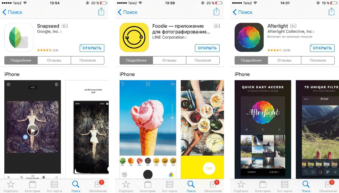 Продвижение бизнеса в Instagram. 8 главных ошибок. Приложения
