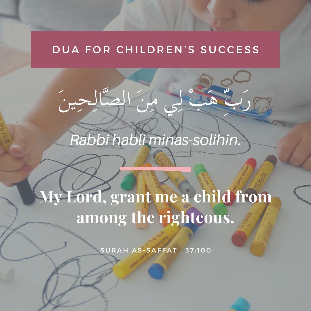 dua for children's success in english
