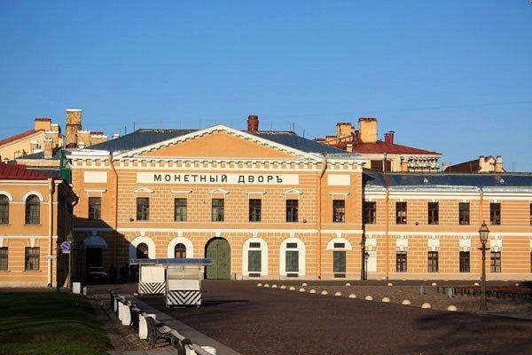 Петропавловская крепость Монетный двор
