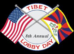 Tibet Lobby Day logo