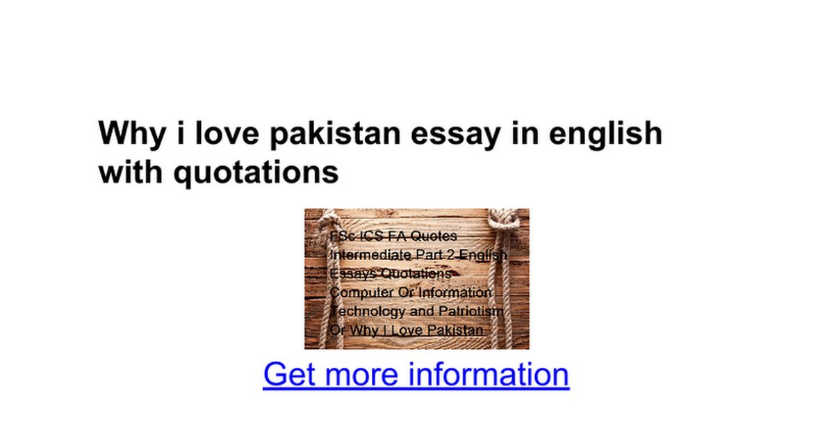 Pakistan Quotes