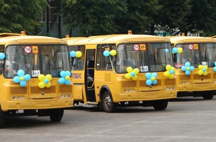Картинки по запросу паз шкільний автобус шарики