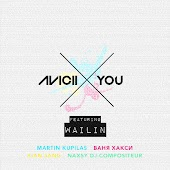X You (Vocal Radio Edit)