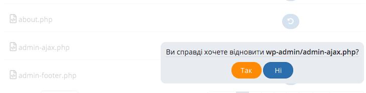 Подтверждение  - скриншот