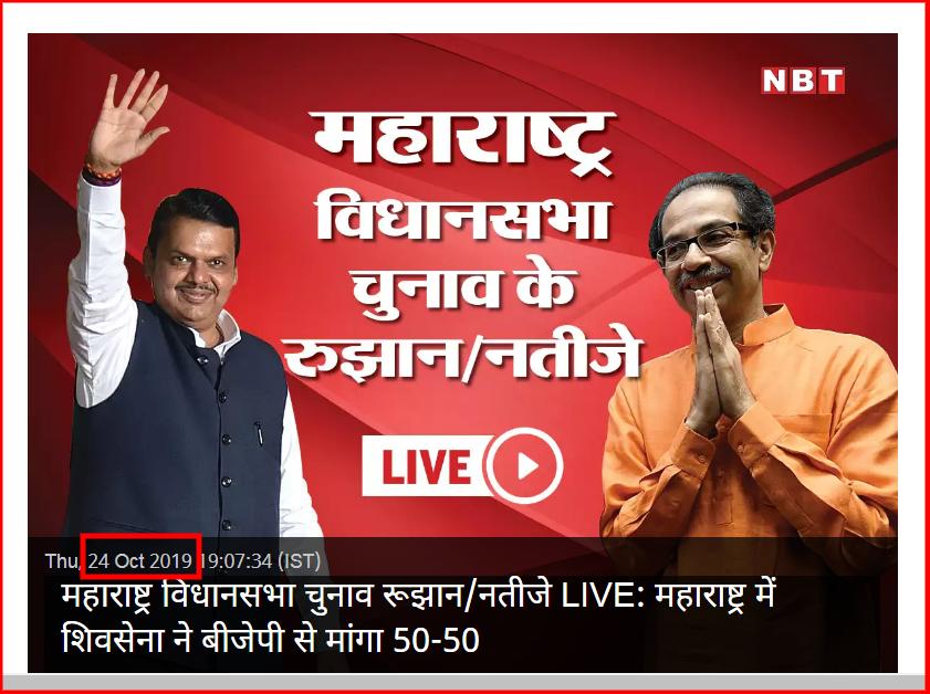 screenshot-navbharattimes.indiatimes.com-2019.11.07-20_18_29.png
