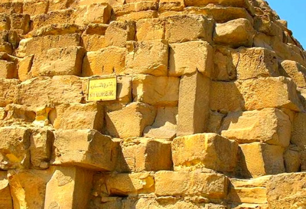 mysteries pyramids 6