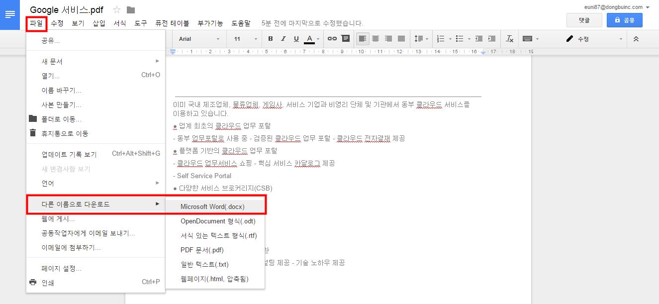 PDF 파일 3