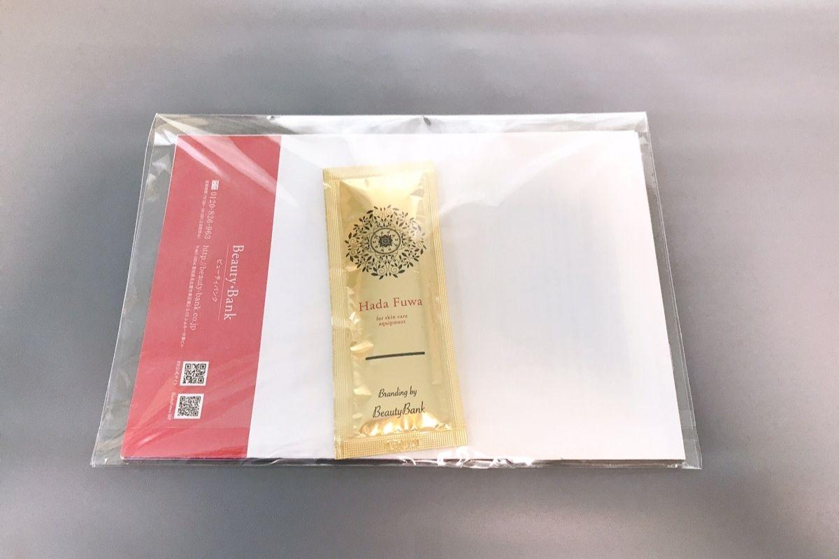 ハダフワの現品炭酸パック口コミ