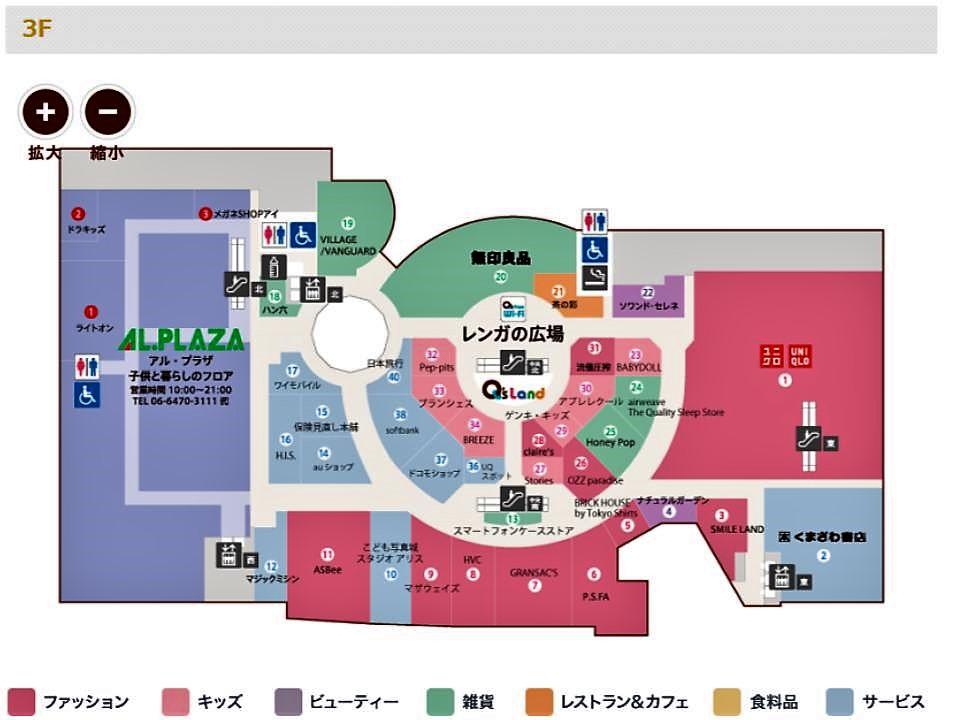 Q02.【あまがさき】3階フロアガイド 170225版.jpg