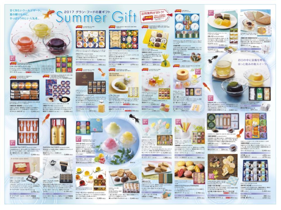 Z01.【ラゾーナ川崎】Grand Food02.jpg