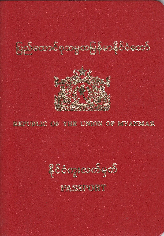 Myanmar passport cover