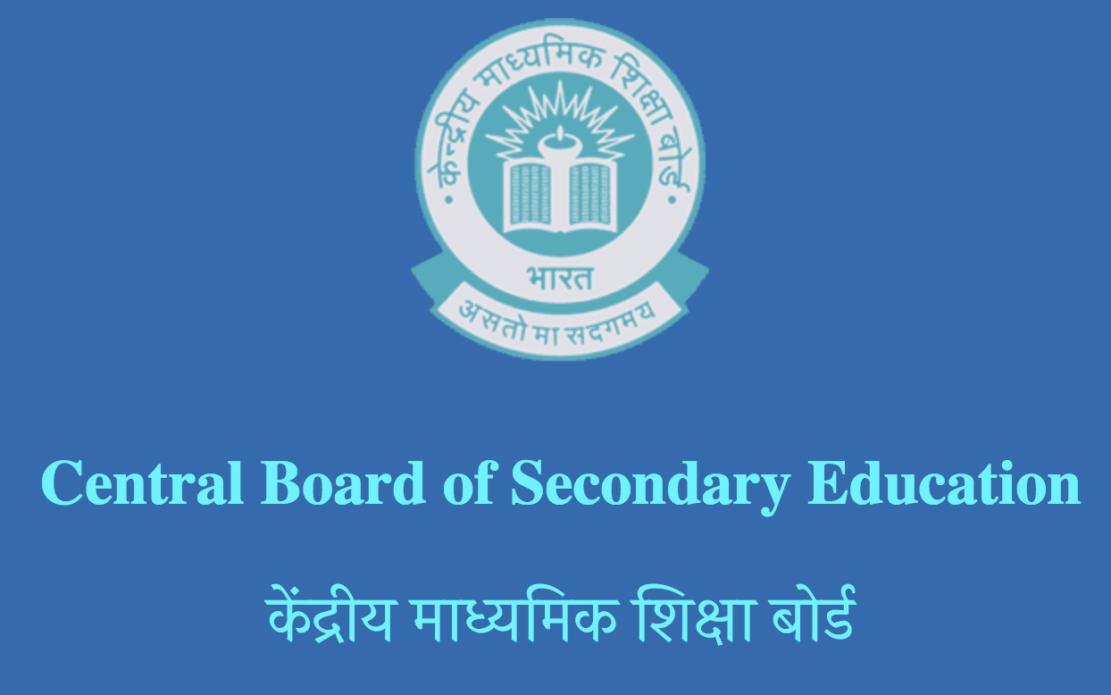 CBSE Delhi 10th & 12th Board Exam