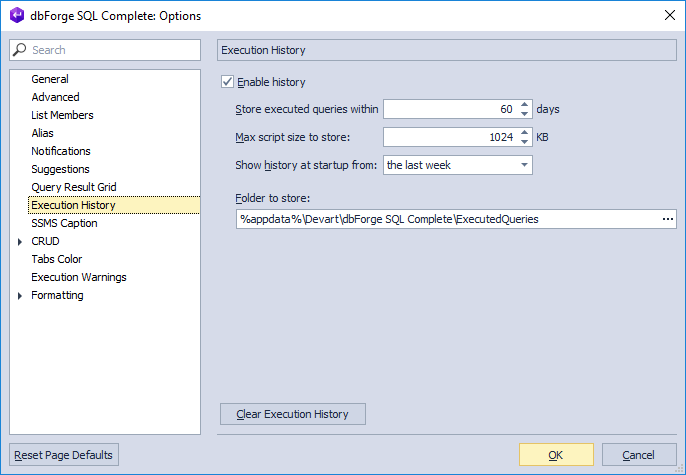 "The ""Execution History"" command settings in SQL Complete"