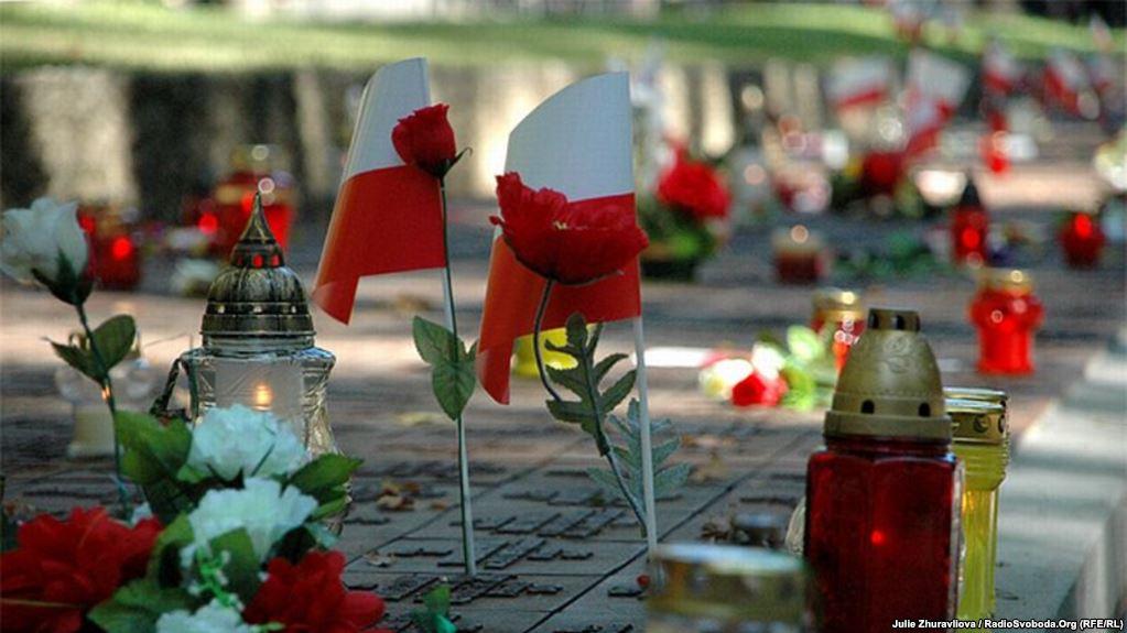 Мемориал убитым НКВД под Харьковом
