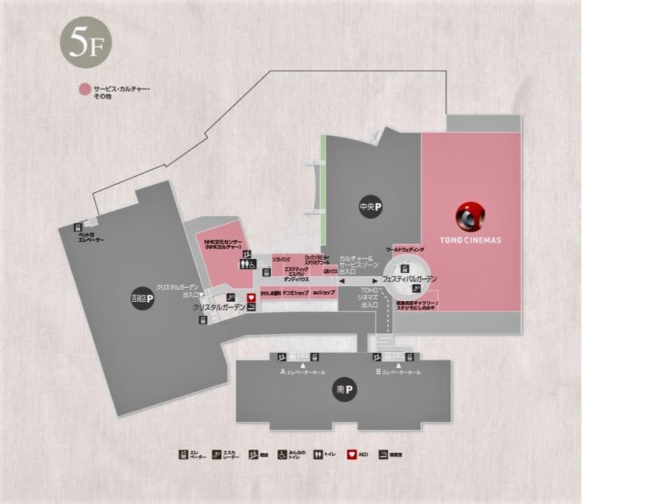 O019.【阪急西宮ガーデンズ】5階フロアガイド170101版.jpg