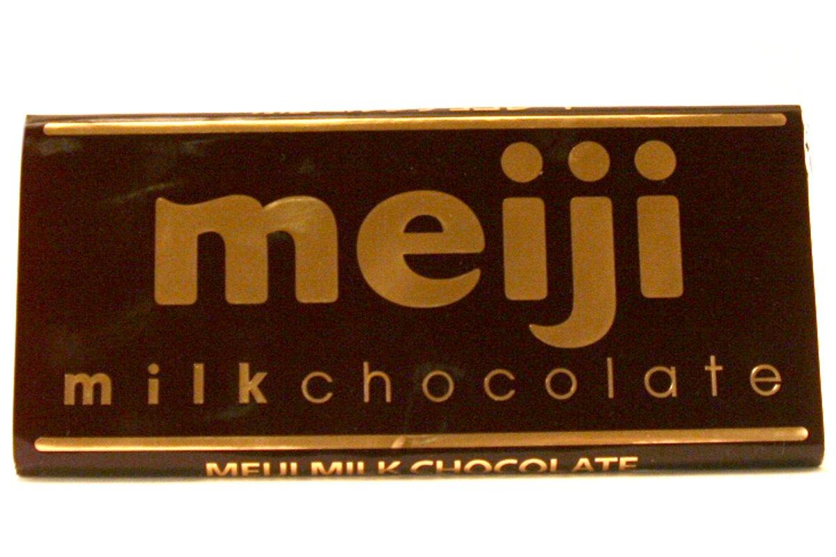 meiji japanese chocolate