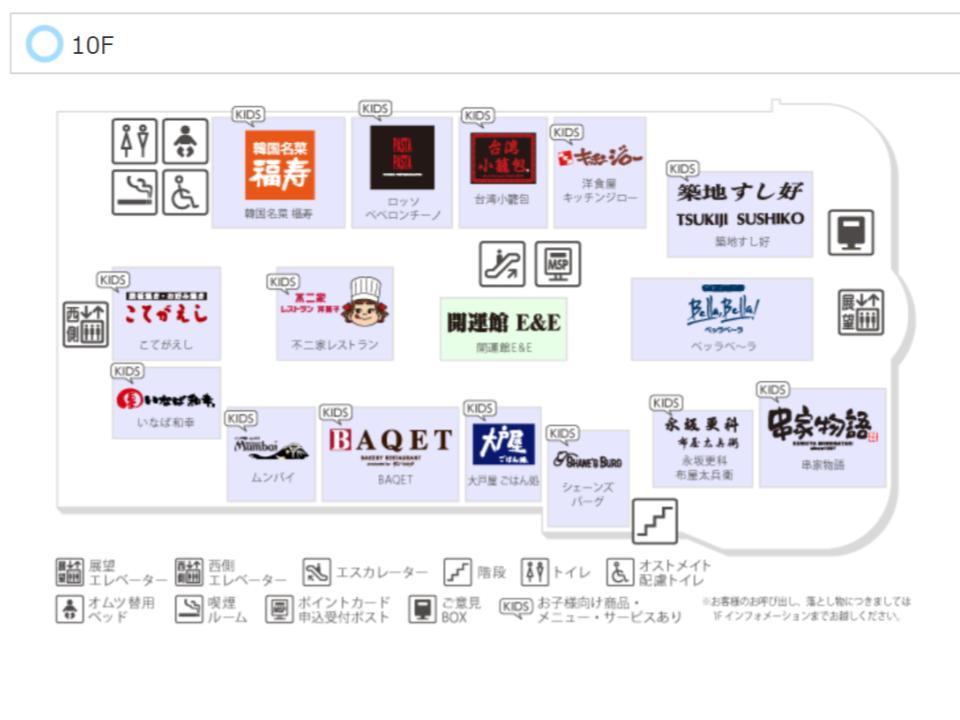 B060.【アルカキット錦糸町】10Fフロアガイド171114版.jpg