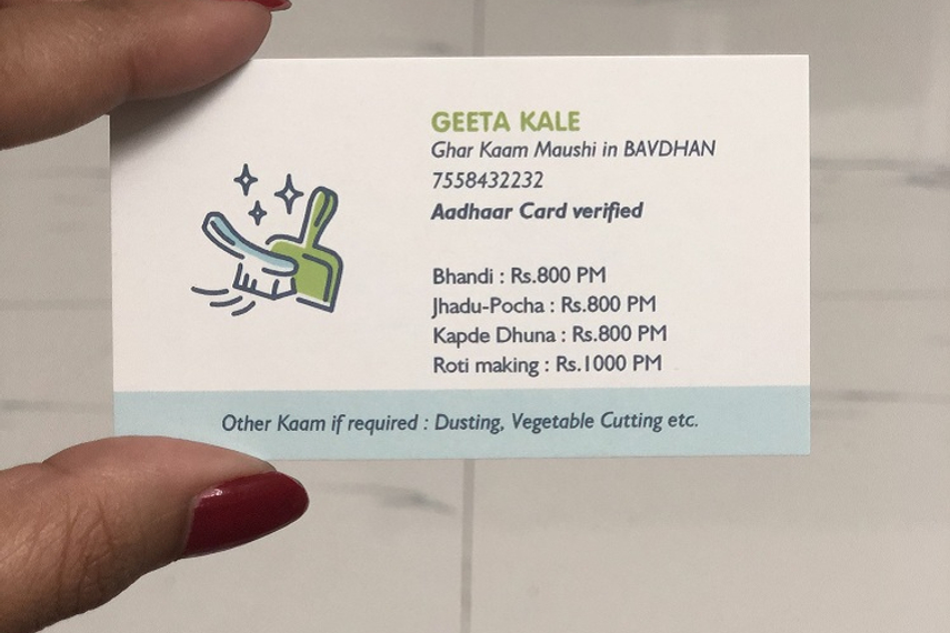 Pune Maid Business Card