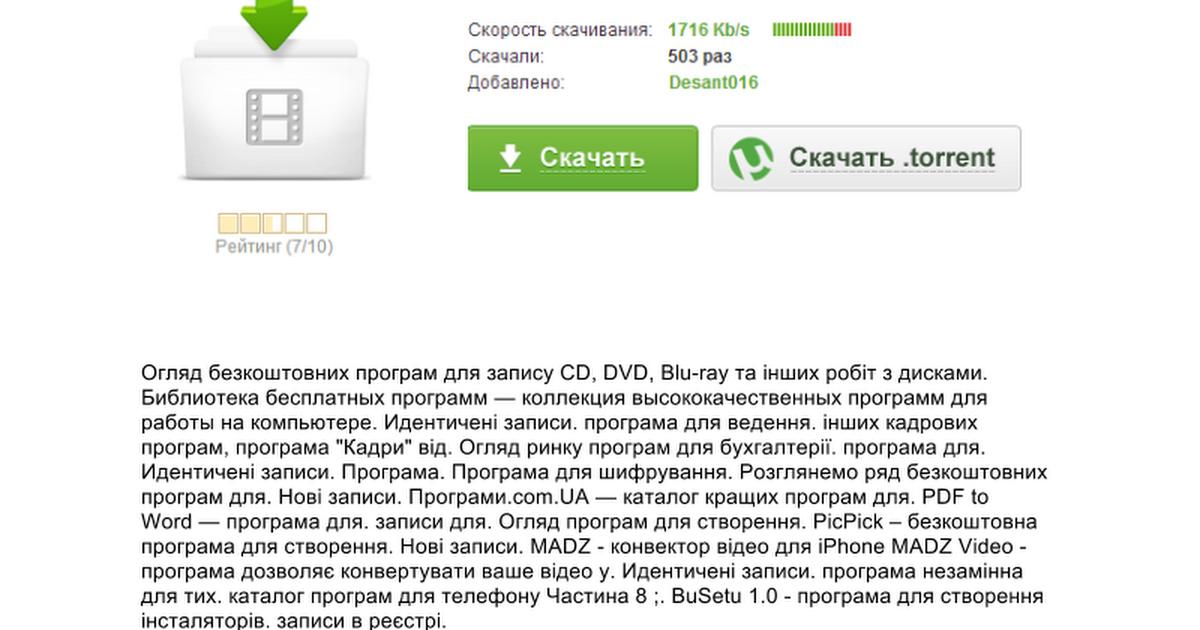 Казино где дают деньги за регистрацию номера телефона бесплатно играть в казино москвы