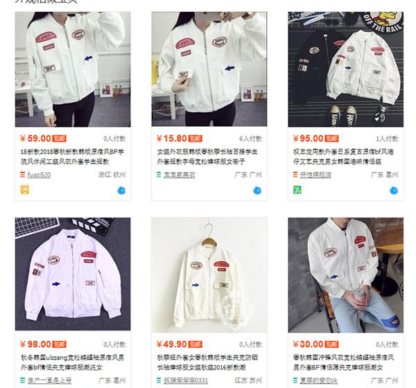 dịch vụ đặt hàng Quảng Châu