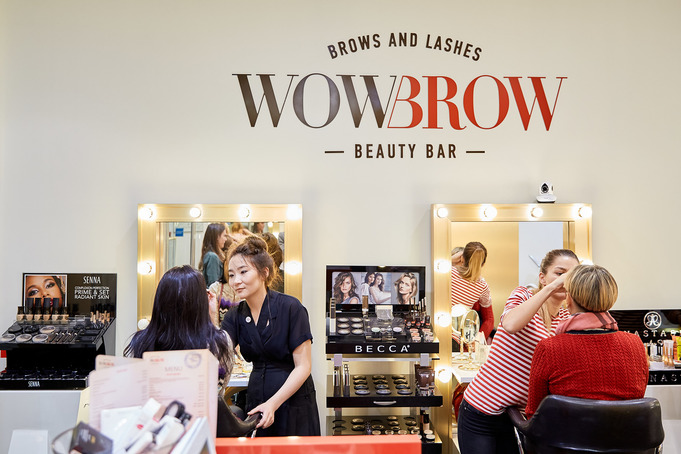 WowBrow School