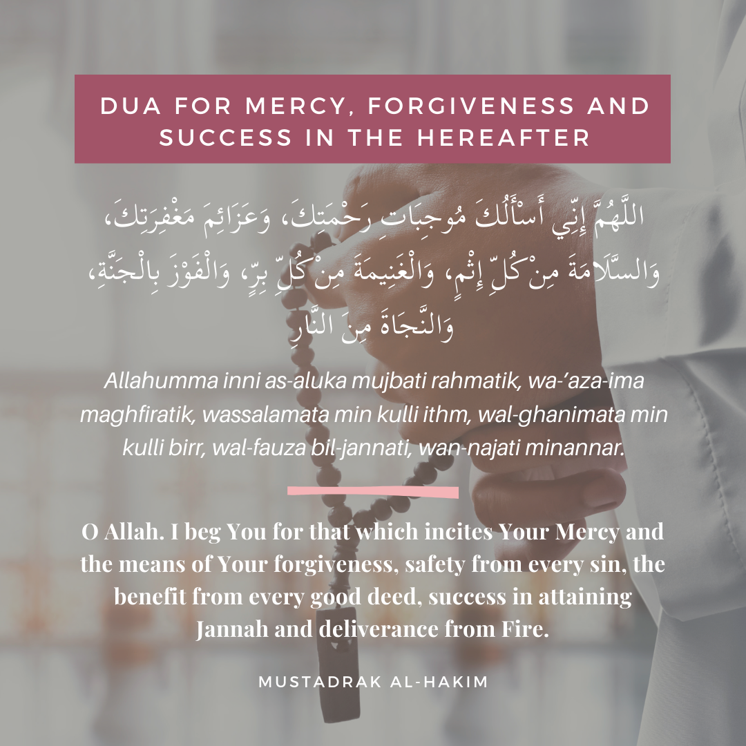 Dua for Provision,Mercy,Protection,Guidance,Honour and forgiveness