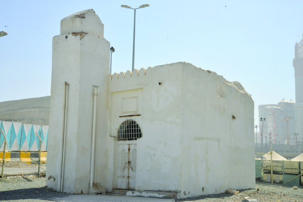 Bir Tuwa, The Well of Tuwa, Islamic landmark in Makkah