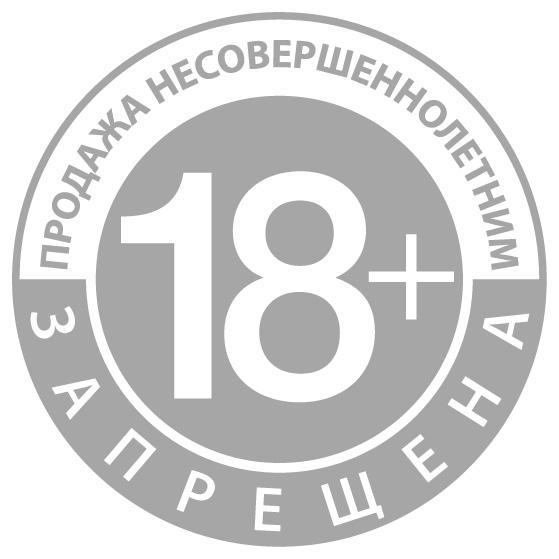 В Москве и Санкт-Петербурге представили IQOS 3 DUOS