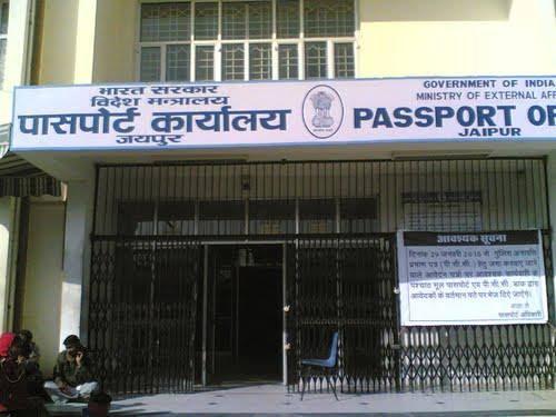 https://doitc.files.wordpress.com/2013/07/passport.jpg