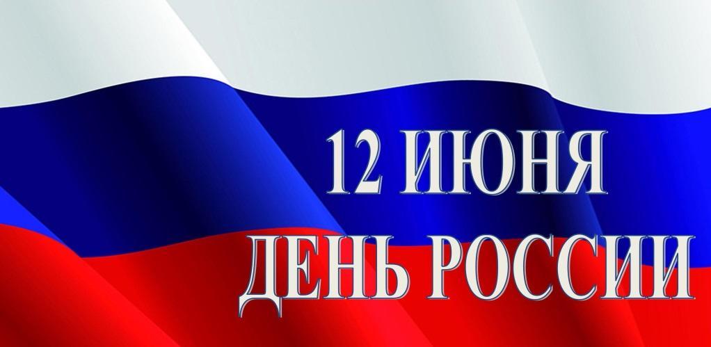 http://www.admkr.ru/i/news/01109.jpg