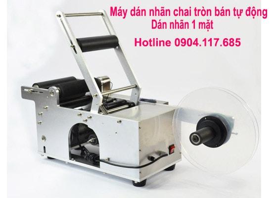 may-dan-nhan-chai-tron-dan-1-măt