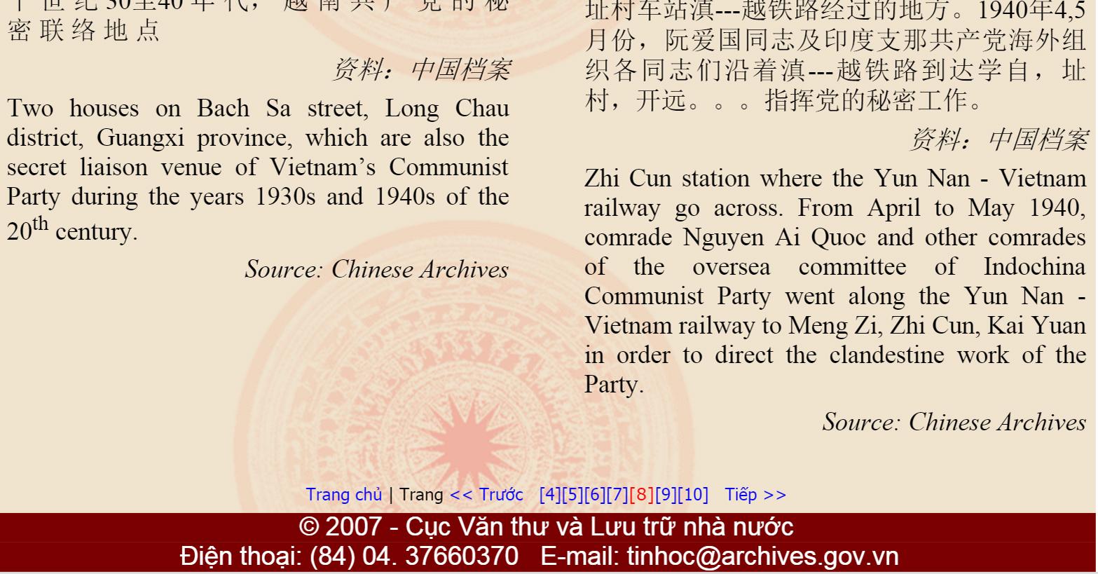 Vị trí của tài liệu về Hồ Quang trong Cục Văn thư và Lưu trữ.jpg