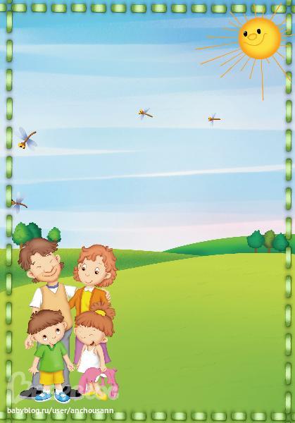 http://062012.imgbb.ru/a/3/d/a3d2a4a5fe3eb51fa17596b91126087b.jpg