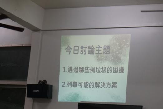 522中潭預算會31.JPG