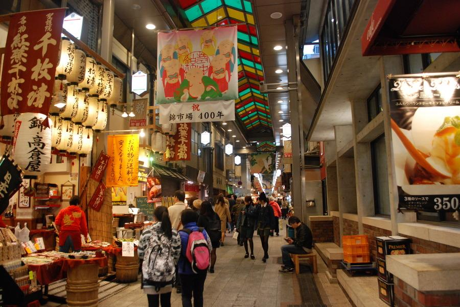 Image result for Japanese street shops