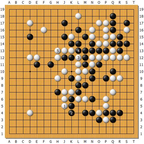 40kisei_02_072.png