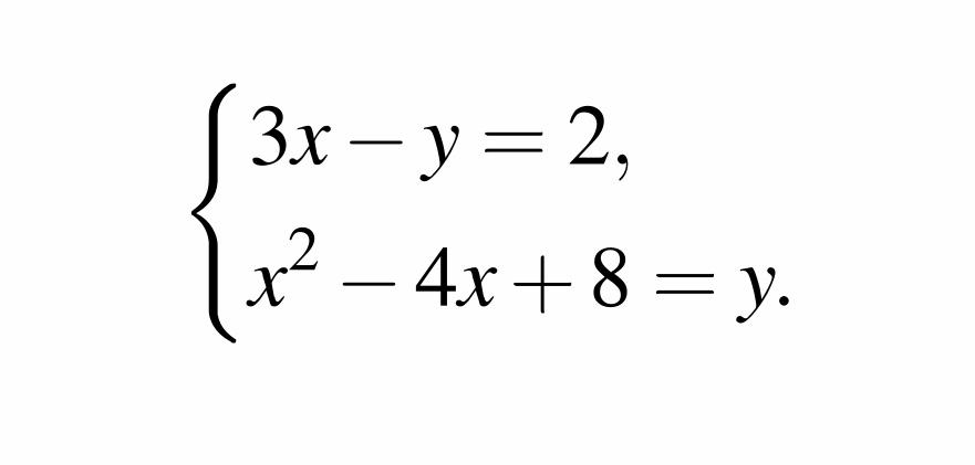 условие системы уравнений задания 4