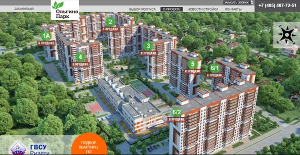 ЖК «Ольгино парк» готов принять новых жильцов 26