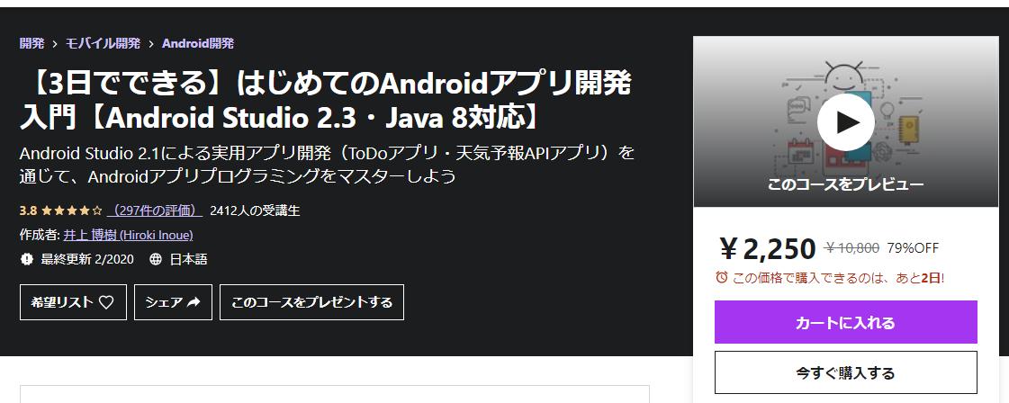 Udemy Java