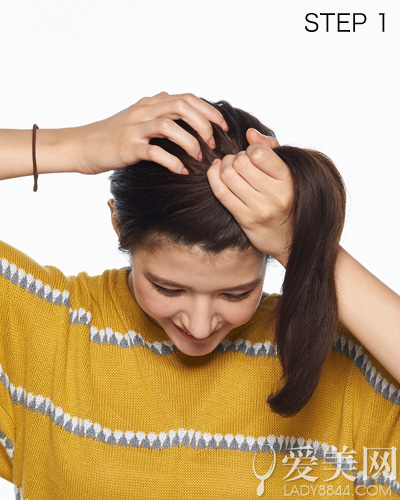 Three balls plunged hair tutorial easily create amazing style