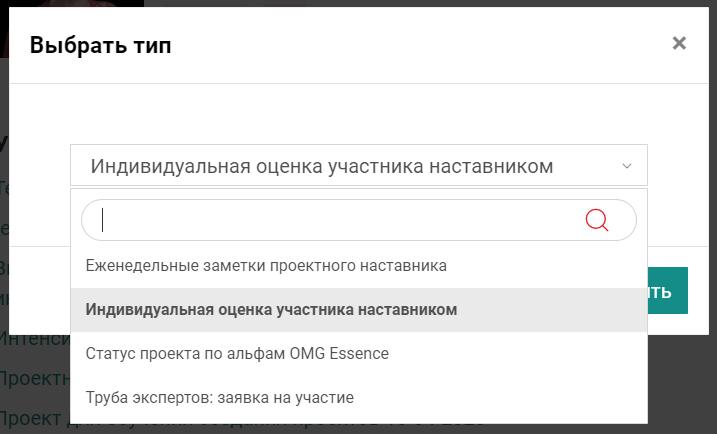 QIP_Shot_-_Screen_2044.png