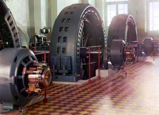 Máy phát điện xoay chiều là gì ?