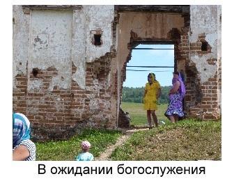 C:\Users\Юля\Pictures\Бараит\13.jpg