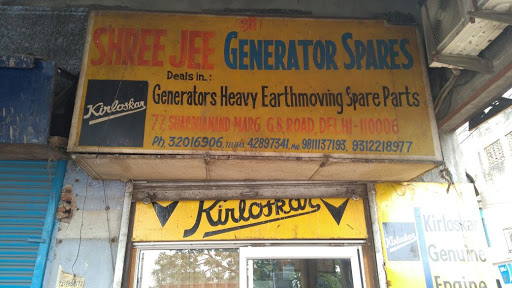 Shreejee Generator Spares - Generator & Earth Moving Materials Shop