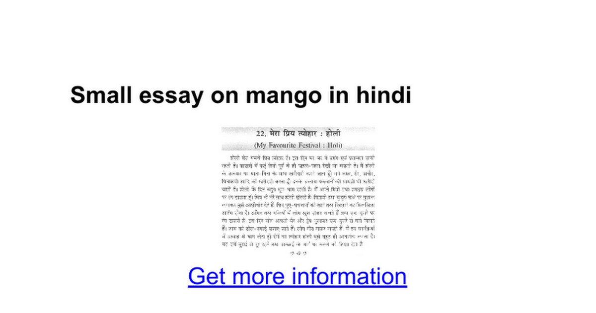 Secondary School English Essay Small Essay On Mango In Hindi Google Docs Thesis Statement For Descriptive Essay also Essay Science And Religion Essay On My Favourite Tree Mango In English  Beatiful Tree Good Science Essay Topics