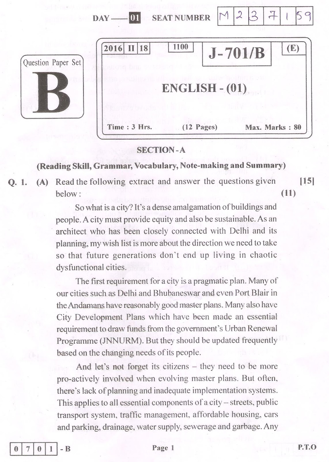 Omtex classes 12th english march 2016 board paper set b 12th english march 2016 board paper set b malvernweather Gallery