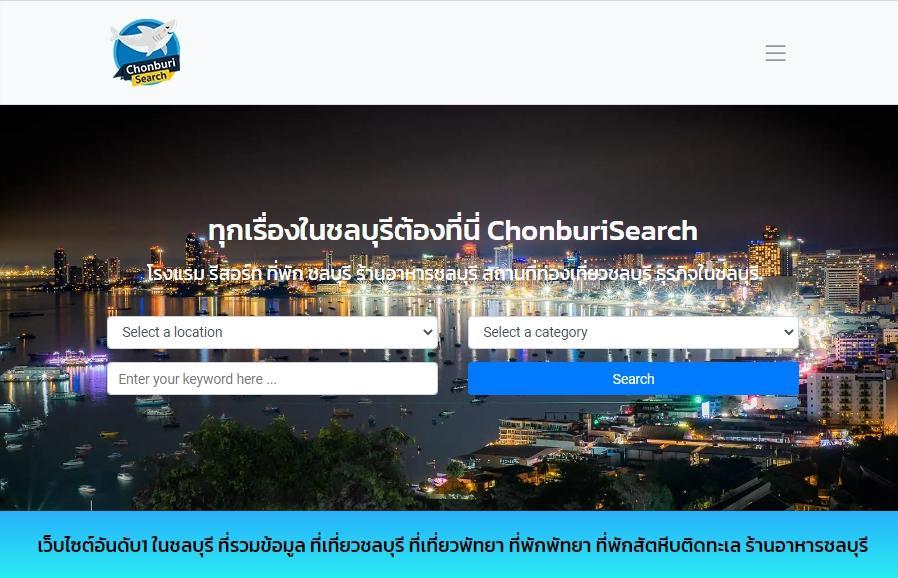 5. ChonburiSearch