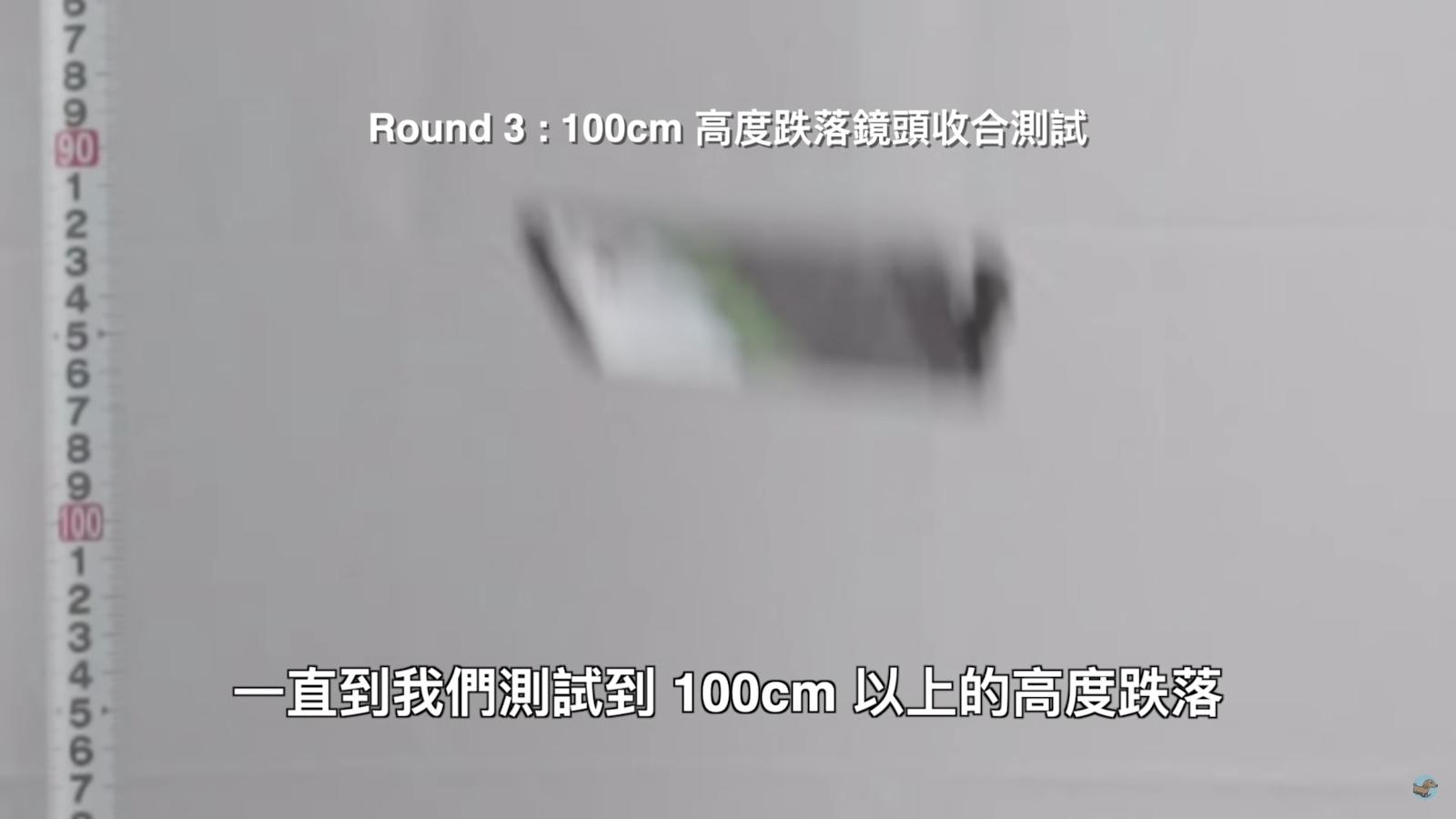 ZenFone 6 使用六個月心得 - 12